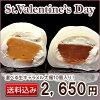 生チョコ大福とチョコ生キャラメル10個入り送料無料2650円