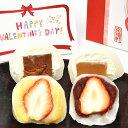 バレンタイン 和菓子 スイーツ お菓子 ギフト チョコ 義理チョコ チョコレート 職場 会社 お配り 大量 まとめ買い チ…