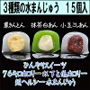 岐阜の銘菓水饅頭/中津川銘菓栗きんとん/送料無料/送料込み