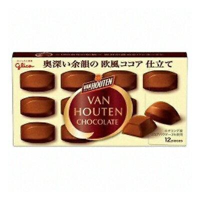 グリコ バンホーテンチョコレート 12粒 120コ入り 2016/01/12発売