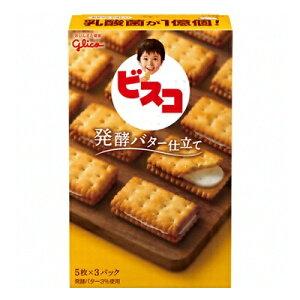 グリコ ビスコ 発酵バター仕立て 15枚 120コ入り 2015/02/10発売 (4901005104488c)