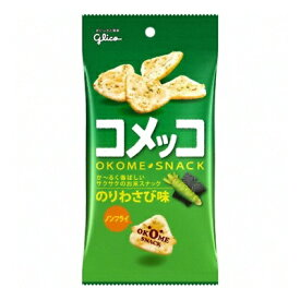 グリコ コメッコ<のりわさび味> 39g 10コ入り (4901005160842)