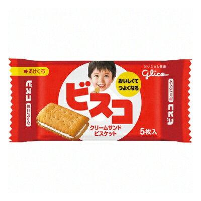 グリコ ビスコミニパック 5枚 20コ入り 2016/02/16発売