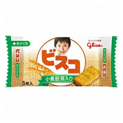 グリコ ビスコミニパック 小麦胚芽入り 5枚 20コ入り 2016/02/16発売