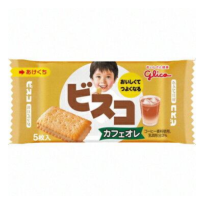 グリコ ビスコミニパック カフェオレ 5枚 20コ入り 2016/02/16発売