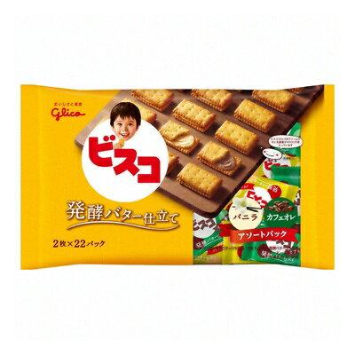 グリコ ビスコ大袋 発酵バター仕立てアソートパック 44枚 6コ入り
