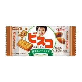 (送料無料)グリコ ビスコミニパック 小麦胚芽入り〈香ばしアーモンド〉 5枚 320コ入り 2019/08/20発売