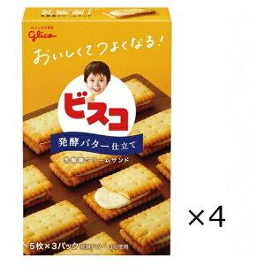 (全国送料無料) ビスコ<発酵バター仕立て> 4個セット おかしのマーチ メール便 (4901005531956sx4m)
