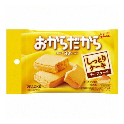 グリコ おからだから チーズケーキ 2枚 80コ入り 2016/02/16発売