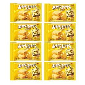 (全国送料無料)グリコおからだからチーズ8個入り おかしのマーチ メール便 (4901005537064sx8m)