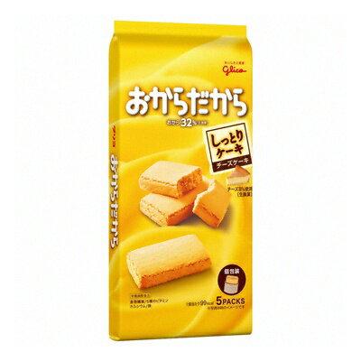 グリコ おからだから チーズケーキ 5個 6コ入り 2016/02/16発売