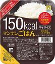 大塚食品 マイサイズ マンナンごはん 140g×48個 (24個入×2ケース) (4901150100533x48)