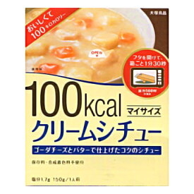 大塚食品 マイサイズ クリームシチュー 150g 30コ入り (4901150100571c)