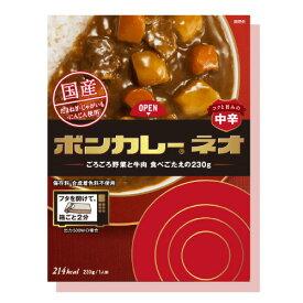 (全国送料無料) 大塚食品 ボンカレーネオ コクと旨みのオリジナル 中辛 230g 2コセット メール便