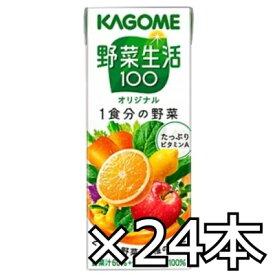 カゴメ 野菜生活100 オリジナル 200ml x 24本(1ケース)+オリジナルトートバッグ1枚付き【数量限定】
