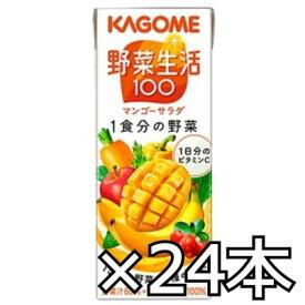 カゴメ 野菜生活100 マンゴーサラダ 200ml x 24本(1ケース)+オリジナルトートバッグ1枚付き【数量限定】
