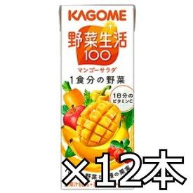カゴメ 野菜生活100 マンゴーサラダ 200ml x 12本
