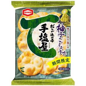 亀田製菓 手塩屋 柚子こしょう味 8枚 12コ入り 2021/07/26発売 (4901313937990)