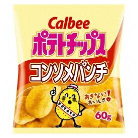 カルビー ポテトチップス コンソメパンチ 60g 12袋入り