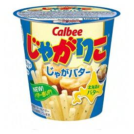 カルビー じゃがりこ じゃがバター 58g 12コ (4901330573492)
