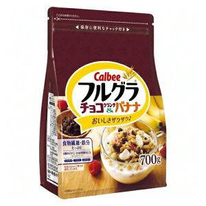 カルビー フルグラ チョコクランチ&バナナ 700g 6コ (4901330743307)