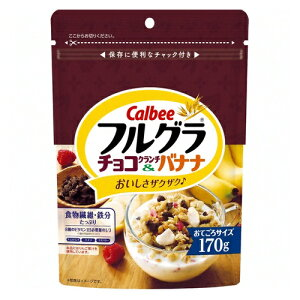 カルビー フルグラ チョコクランチ&バナナ 170g 10コ (4901330743314)
