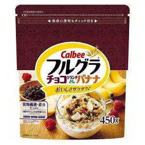 カルビー フルグラチョコクランチ&バナナ 450g 8コ (4901330744205)