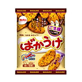 栗山米菓 ばかうけ(ごま揚) 10枚 20コ入り (4901336591452)