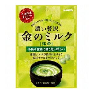 カンロ 金のミルクキャンディ 抹茶 70g 6コ入り (4901351014882)
