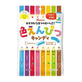 カンロ 色えんぴつキャンディ 80g(個装紙込み) 6コ入り 2019/03/04発売 (4901351018712)
