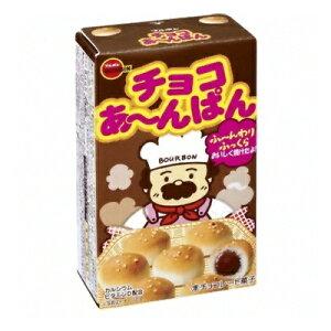 ブルボン チョコあ〜んぱん 44g 10コ入り 2016/03/01発売