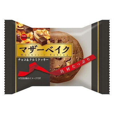 ブルボン マザーベイクチョコ&クルミクッキー 1個 8コ入り 2017/09/12発売