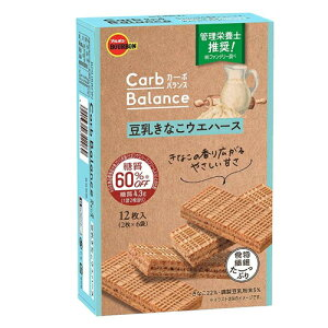 ブルボン カーボバランス豆乳きなこウエハース 12枚(2枚×6袋) 45コ入り 2021/04/06発売 (4901360342969c)