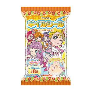 フルタ製菓 プリキュアネイルシール 1枚 10コ入り 2021/03/01発売 (4902501005170)
