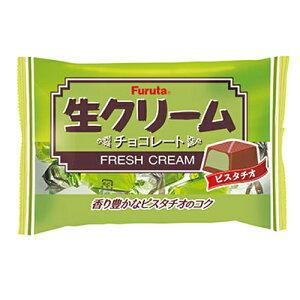 フルタ製菓 生クリームチョコピスタチオ(46G) 46g 120コ入り 2021/09/13発売 (4902501018231c)