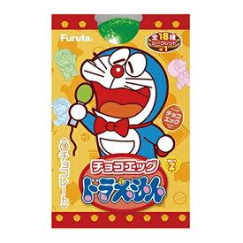 フルタ製菓 チョコエッグ(ドラえもん)2 20g 10コ入り 2019/03/18発売