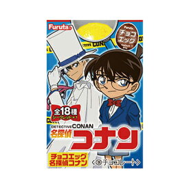 フルタ製菓 チョコエッグ(名探偵コナン) 20g 10コ入り 2019/05/20発売