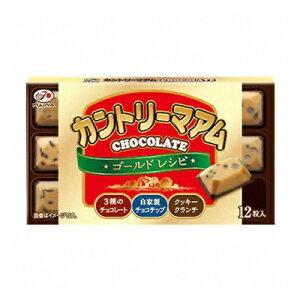 不二家 カントリーマアムチョコレート(ゴールドレシピ) 12粒 160コ入り 2019/10/15発売 (4902555261706c)