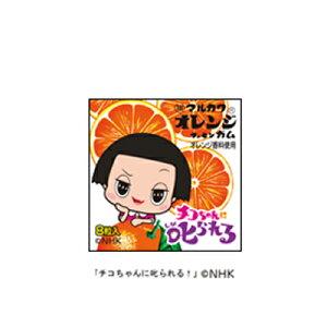 マルカワ チコちゃん オレンジガム 8粒 18コ入り (4902747135570)