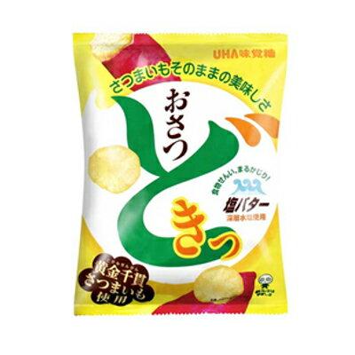 UHA味覚糖 おさつどきっ 塩バター味 60g 10コ入り