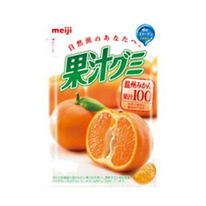 明治 果汁グミ温州みかん 10コ入り (4902777079677)