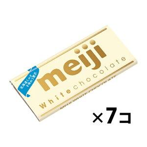 (全国送料無料) 明治 ホワイトチョコレート 40g 7コ入り メール便 (4902777016832sx7m)