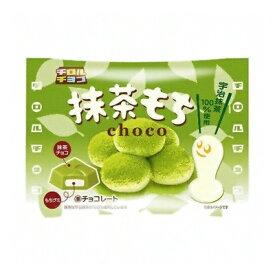 チロルチョコ 抹茶もち (袋) 7個 10コ入り (4902780029225)