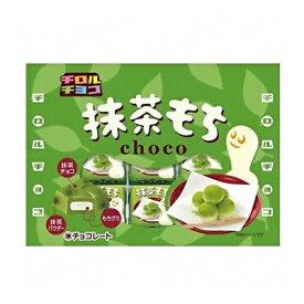チロルチョコ 抹茶もち (袋) 7個 120コ入り (4902780029225c)