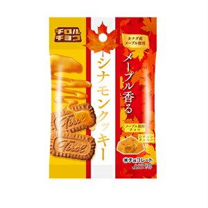 チロルチョコ メープル香るシナモンクッキー〈袋〉 6個 120コ入り 2021/08/23発売 (4902780042538c)