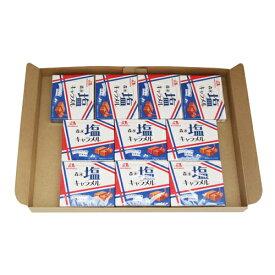 (全国送料無料) 森永製菓 塩キャラメル 12粒 10コ入り メール便