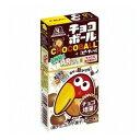 森永製菓 チョコボール<ピーナッツ> 28g 20コ入り 2016/03/01発売