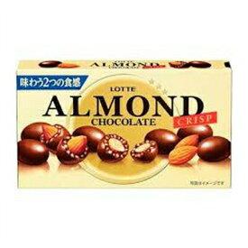 ロッテ アーモンドチョコレート クリスプ 89g 80コ入り 2017/06/06発売