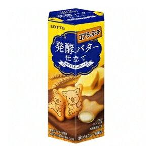 ロッテ コアラのマーチ<発酵バター仕立て> 48g 80コ入り 2020/06/16発売 (4903333220571c)