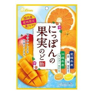 ライオン菓子 にっぽんの果実のど飴(マンゴーと甘夏) 71g 6コ入り 2021/05/24発売 (4903939012112)